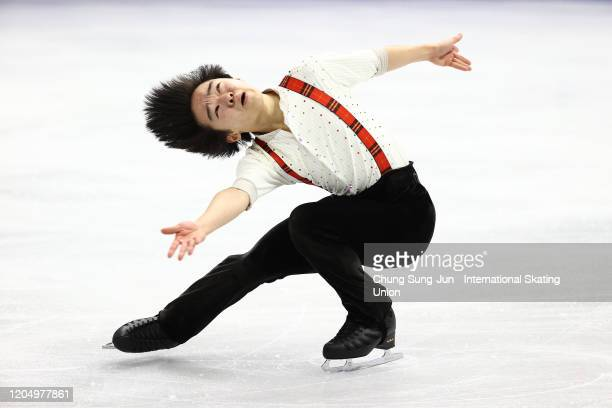 Yuma Kagiyama of Japan performs in the Men Free Skating during the ISU Four Continents Figure Skating Championships at Mokdong Ice Rink on February...