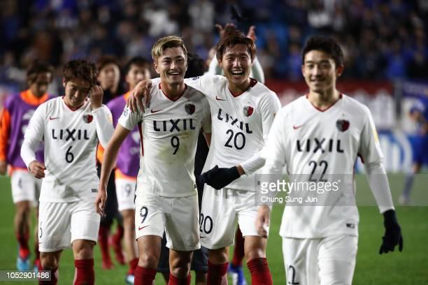 Yuma Suzuki and Kento Misao of Kashima Antlers celebrate after the AFC Champions League semi final second leg match between Suwon Samsung Bluewings...