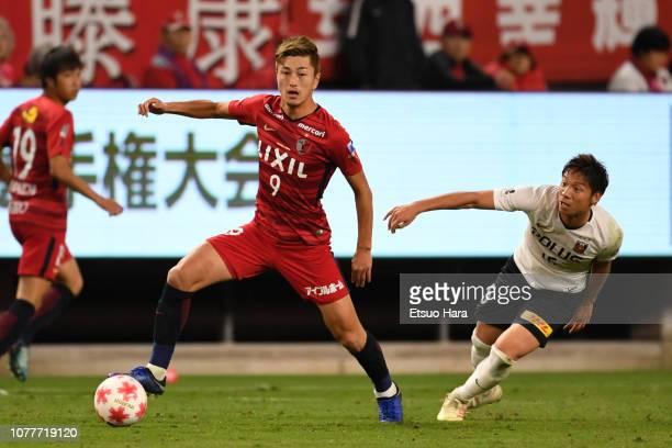 Yuma Suzuki of Kashima Antlers and Kazuki Nagasawa of Urawa Red Diamonds compete for the ball during the 98th Emperor's Cup semi final between Urawa...