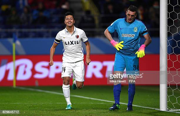 Yuma Suzuki of Kashima Antlers celebrates after scoring his sides third goal during the FIFA Club World Cup Semi Final match between Atletico...