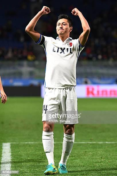 Yuma Suzuki of Kashima Antlers celebrates scoring goal during the FIFA Club World Cup Japan semi-final match between Atletico Nacional and Kashima...