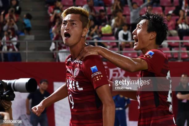 Yuma Suzuki of Kashima Antlers celebrates scoring his side's second goal during the J.League J1 match between Kashima Antlers and Shonan Bellmare at...