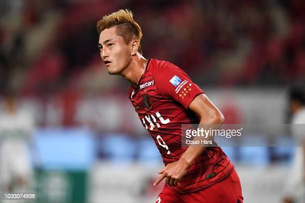 Yuma Suzuki of Kashima Antlers celebrates scoring his side's second goal during the JLeague J1 match between Kashima Antlers and Shonan Bellmare at...