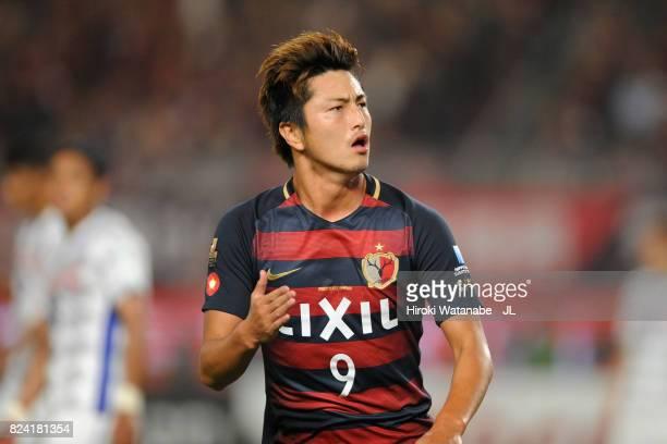 Yuma Suzuki of Kashima Antlers celebrates scoring his side's second goal during the JLeague J1 match between Kashima Antlers and Ventforet Kofu at...