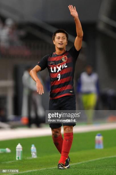 Yuma Suzuki of Kashima Antlers celebrates scoring his side's second goal during the JLeague J1 match between Kashima Antlers and Sanfrecce Hiroshima...