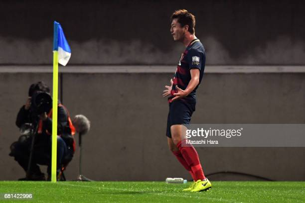 Yuma Suzuki of Kashima Antlers celebrates the first goal during the AFC Champions League Group E match between Kashima Antlers and Muangthong United...