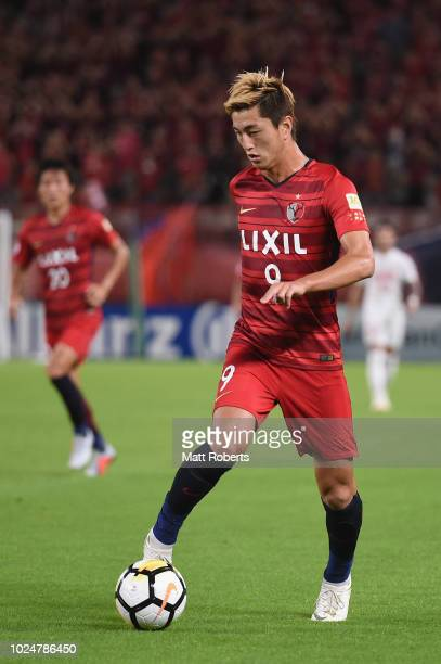 Yuma Suzuki of Kashima Antlers controls the ball during the AFC Champions League Round of 16 first leg match between Kashima Antlers and Tianjin...