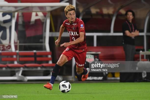 Yuma Suzuki of Kashima Antlers controls the ball during the JLeague J1 match between Kashima Antlers and Jubilo Iwata at Kashima Soccer Stadium on...