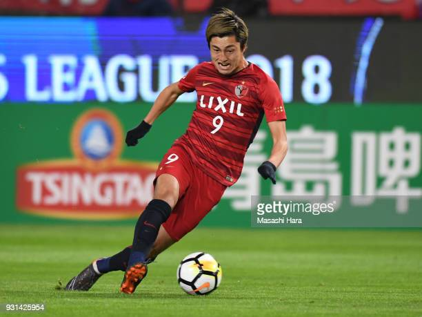 Yuma Suzuki of Kashima Antlers in action during the AFC Champions League Group H match between Kashima Antlers and Sydney FC at Kashima Soccer...