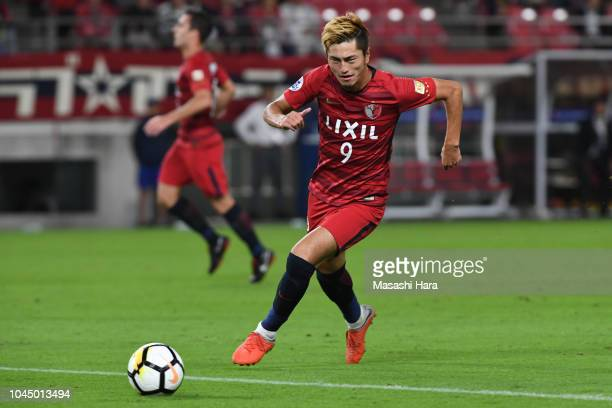 Yuma Suzuki of Kashima Antlers in action during the AFC Champions League semi final first leg match between Kashima Antlers and Suwon Samsung...
