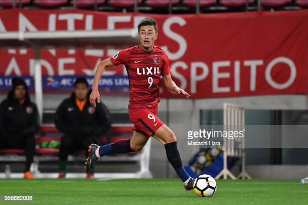 Yuma Suzuki of Kashima Antlers in action during the AFC Champions League Round of 16 first leg match between Kashima Antlers and Shanghai SIPG at...