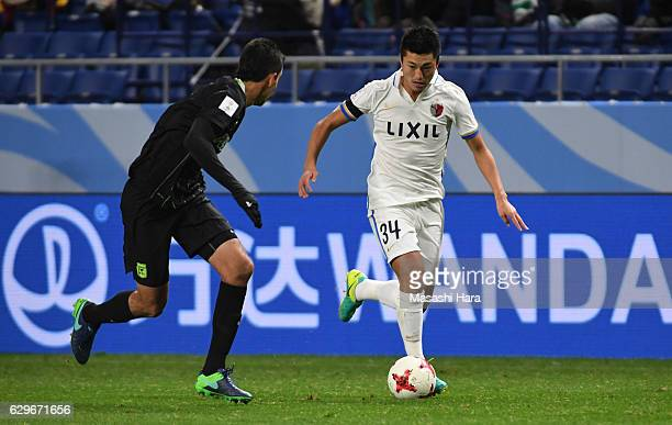 Yuma Suzuki of Kashima Antlers in action during the FIFA Club World Cup Semi Final between Atletico Nacional and Kashima Antlers at Suita City...