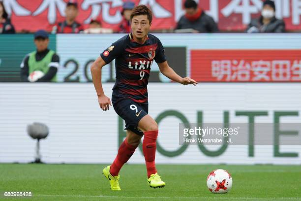 Yuma Suzuki of Kashima Antlers in action during the JLeague J1 match between Kashima Antlers and Vissel Kobe at Kashima Soccer Stadium on May 14 2017...