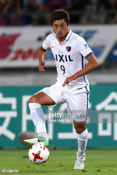 Yuma Suzuki of Kashima Antlers in action during the J.League J1 match between FC Tokyo and Kashima Antlers at Ajinomoto Stadium on July 8, 2017 in...