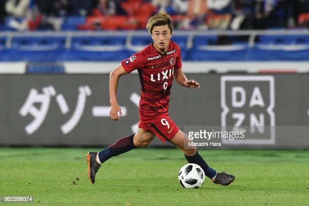 Yuma Suzuki of Kashima Antlers in action during the JLeague J1 match between Yokohama FMarinos and Kashima Antlers at Nissan Stadium on April 28 2018...