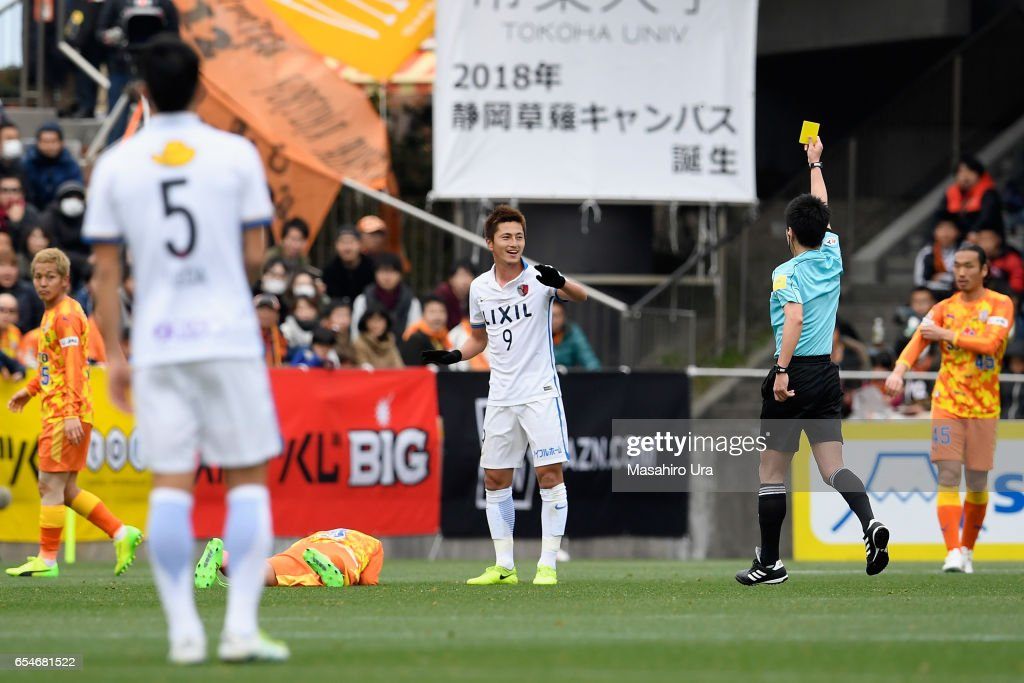 Shimizu S-Pulse v Kashima Antlers - J.League J1 : News Photo