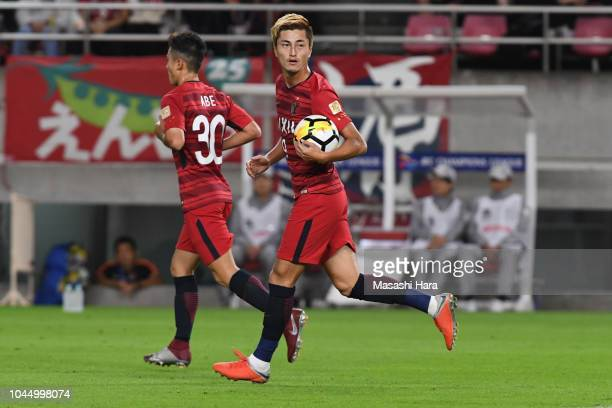 Yuma Suzuki of Kashima Antlers looks on after their first goal during the AFC Champions League semi final first leg match between Kashima Antlers and...