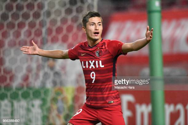 Yuma Suzuki of Kashima Antlers protests during the AFC Champions League Round of 16 first leg match between Kashima Antlers and Shanghai SIPG at...