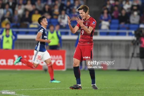 Yuma Suzuki of Kashima Antlers reacts during the JLeague J1 match between Yokohama FMarinos and Kashima Antlers at Nissan Stadium on April 28 2018 in...
