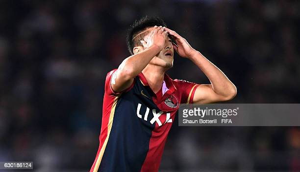 Yuma Suzuki of Kashima Antlers reacts to a missed chance during the FIFA Club World Cup Final match between Real Madrid and Kashima Antlers at...