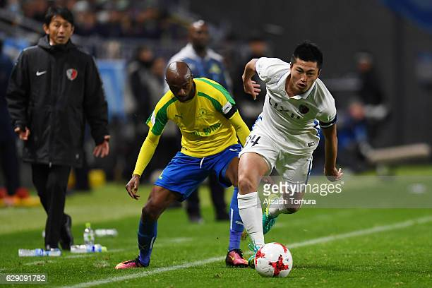 Yuma Suzuki of Kashima Antlers runs with the ball during the FIFA World Cup Quarter Final match between Mamelodi Sundowns and Kashima Antlers at...