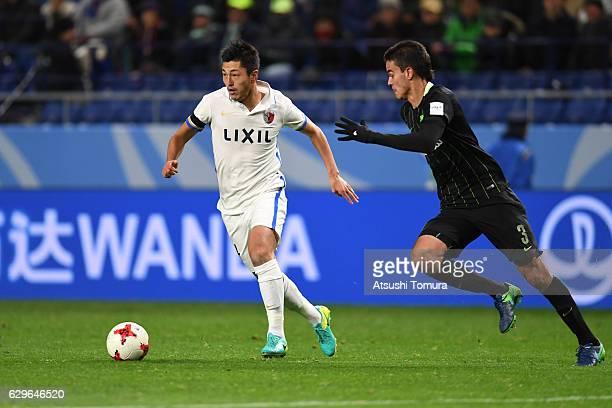 Yuma Suzuki of Kashima Antlers runs with the ball during the FIFA Club World Cup Japan semi-final match between Atletico Nacional and Kashima Antlers...