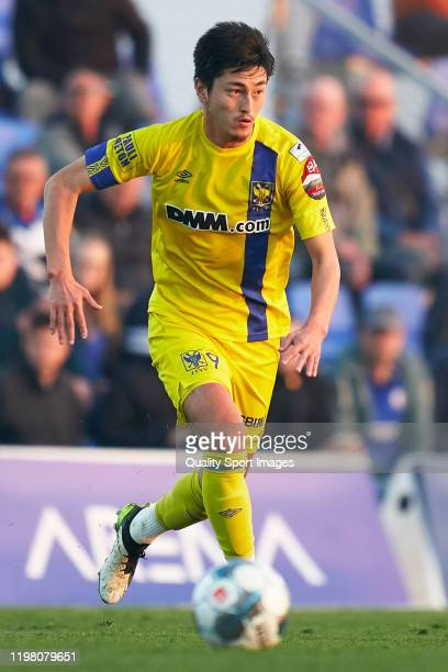 Yuma Suzuki of Sint-Truiden runs with the ball during the Friendly match between FC Schalke 04 and Sint-Truiden at Pinatar Arena on January 07, 2020...