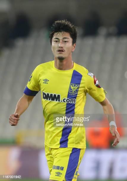 Yuma Suzuki of STVV during the Jupiler Pro League match between Cercle Brugge and Sint-Truidense VV at Jan Breydel Stadium on November 9, 2019 in...