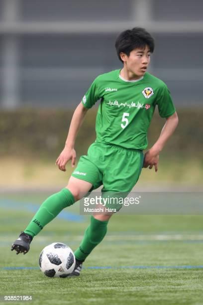 Yuma Yoshihara of Tokyo Verdy U15 in action during the U15 Kirin Lemon Cup match between Tokyo Verdy U15 and Ventforet Kofu U15 on March 27 2018 in...