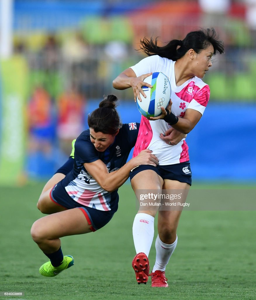 Rugby - Olympics: Day 1 : ニュース写真