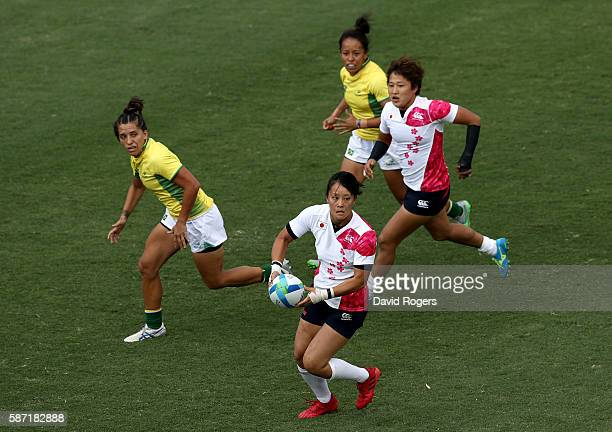 Yume Okuroda of Japan passes the ball during the Women's Placing 9-10 Rugby Sevens match between Brazil and Japan on Day 3 of the Rio 2016 Olympic...