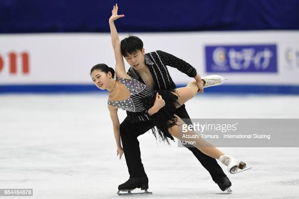 Yumeng Gao and Zhong Xie of China compete in the Junior Pairs Free Skating during the 3rd day of the World Junior Figure Skating Championships at...