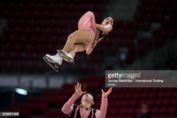 Yumeng Gao and Zhong Xie of China compete in the Junior Pairs Short Program during the World Junior Figure Skating Championships at Arena Armeec on...