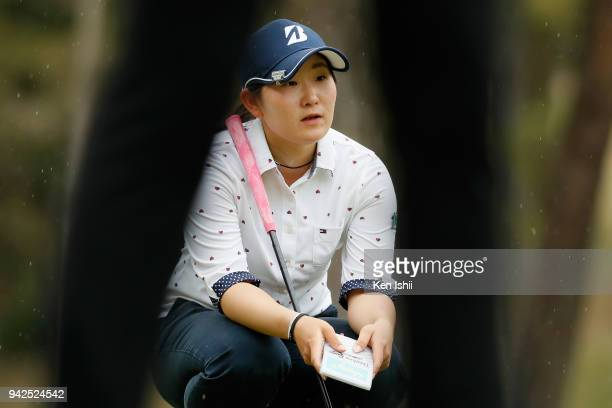 Yumi Kudo of Japan lines up for her putt on the 18th green during the final round of the Hanasaka Ladies Yanmar Golf Tournament at Biwako Country...