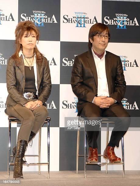 """""""Yumi Matsutoya and Masataka Matsutoya, Producer during TOTO 90th Anniversary """"""""YUMING SHANGRILA V"""""""" Press Conference at ANA Hotel Tokyo in Tokyo,..."""