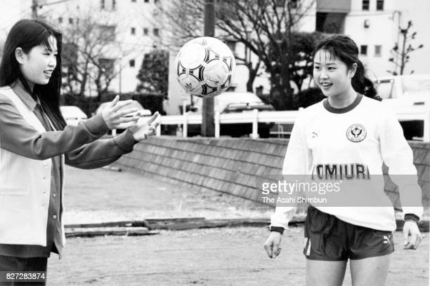 Yumi Otake and Nami Otake are seen on February 18 1993 in Machida Tokyo Japan