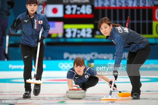 Yumi Suzuki of Japan delivers a stone during Women's Round Robin Session 1 against the United States on day five of the PyeongChang 2018 Winter...