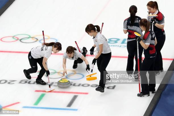 Yumi Suzuki of Japan delivers the stone in the 2nd end during the Curling Women's Semi Final match between South Korea and Japan on day fourteen of...