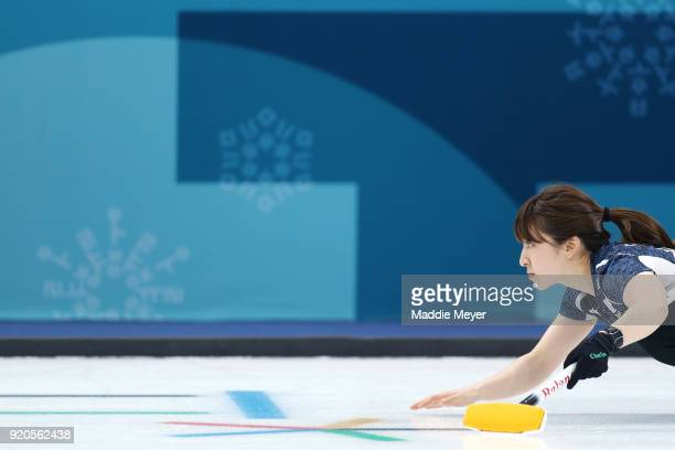 Yumi Suzuki of Japan looks on during Women's Round Robin Session 9 on day 10 of the PyeongChang 2018 Winter Olympic Games at Gangneung Curling Centre...