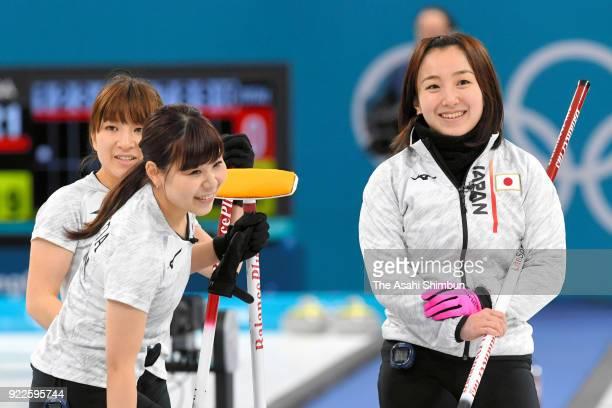 Yumi Suzuki Yurika Yoshida and Satsuki Fujisawa of Japan are seen in the 1st end during the Women's Curling round robin session 12 between...