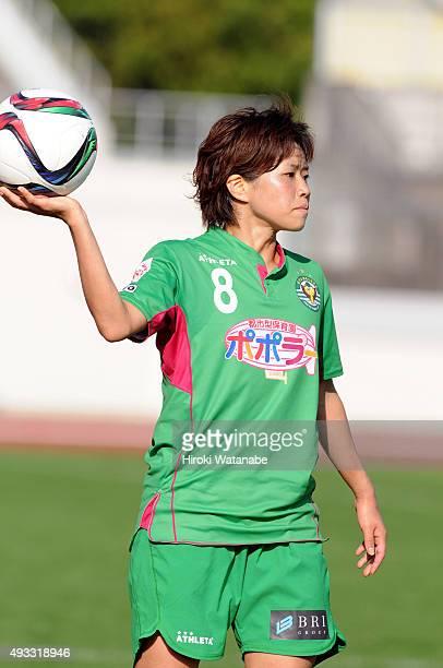 Yumi Uetsuji of NTV Beleza in action during the Nadeshiko League match between Urawa Red Diamonds Ladies and NYV Beleza at Urawa Komaba Stadium on...