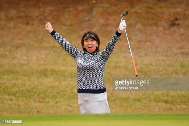 Yumiko Yoshida of Japan celebrates the chipin eagle on the 11th hole during the second round of the Daio Paper Elleair Ladies at Elleair Golf Club...