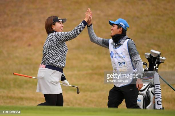 Yumiko Yoshida of Japan celebrates the chipin eagle with her caddie on the 11th hole during the second round of the Daio Paper Elleair Ladies at...