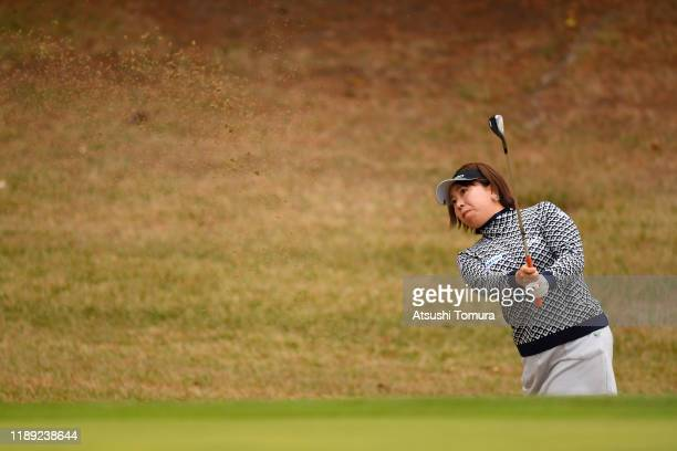 Yumiko Yoshida of Japan makes a chipin eagle on the 11th hole during the second round of the Daio Paper Elleair Ladies at Elleair Golf Club Matsuyama...
