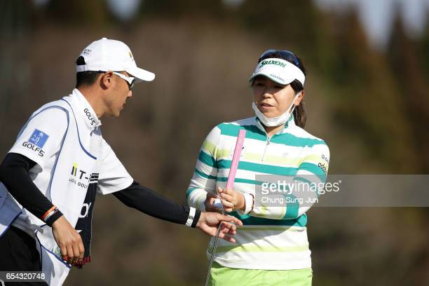 Yumiko Yoshida of Japan on the 18th hole in the first round during the T-Point Ladies Golf Tournament at the Wakagi Golf Club on March 17, 2017 in...
