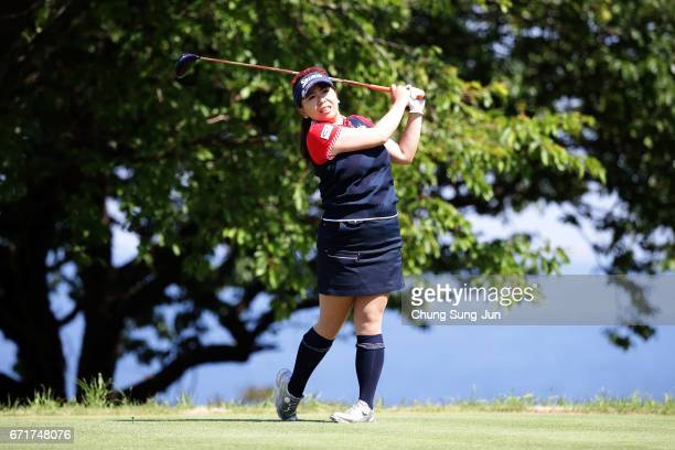 Yumiko Yoshida of Japan plays a tee shot on the 14th hole during the final round of Fujisankei Ladies Classic at the Kawana Hotel Golf Course Fuji...
