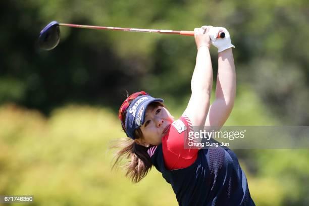 Yumiko Yoshida of Japan plays a tee shot on the 5th hole during the final round of Fujisankei Ladies Classic at the Kawana Hotel Golf Course Fuji...
