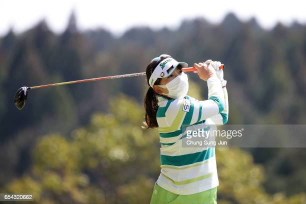 Yumiko Yoshida of Japan plays a tee shot on the fifth hole in the first round during the T-Point Ladies Golf Tournament at the Wakagi Golf Club on...