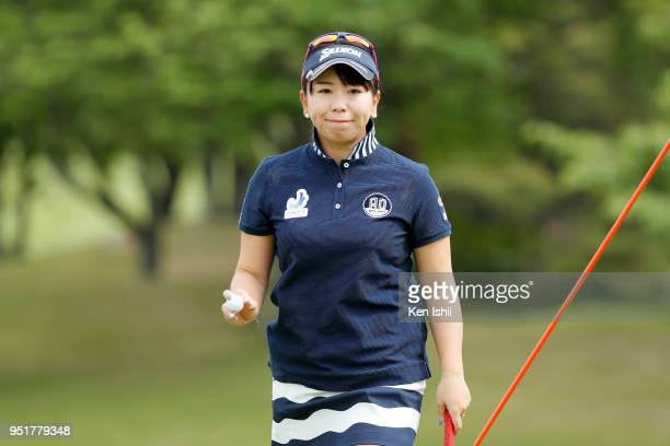 Yumiko Yoshida of Japan reacts on the first green during the first round of the CyberAgent Ladies Golf Tournament at Grand fields Country Club on...