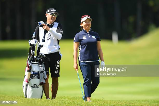 Yumiko Yoshida of Japan smiles during the final round of Stanley Ladies Golf Tournament at the Tomei Country Club on October 8, 2017 in Susono,...